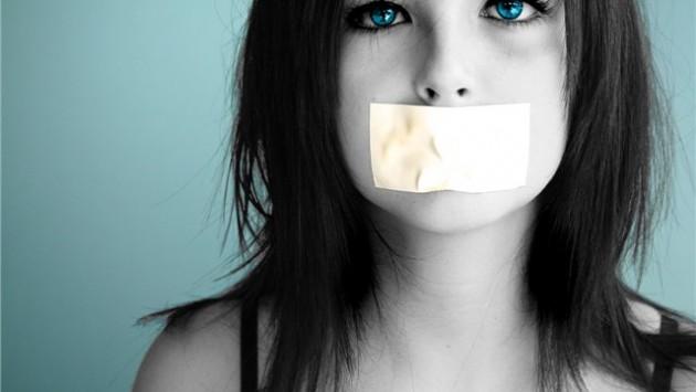 Наказание молчанием