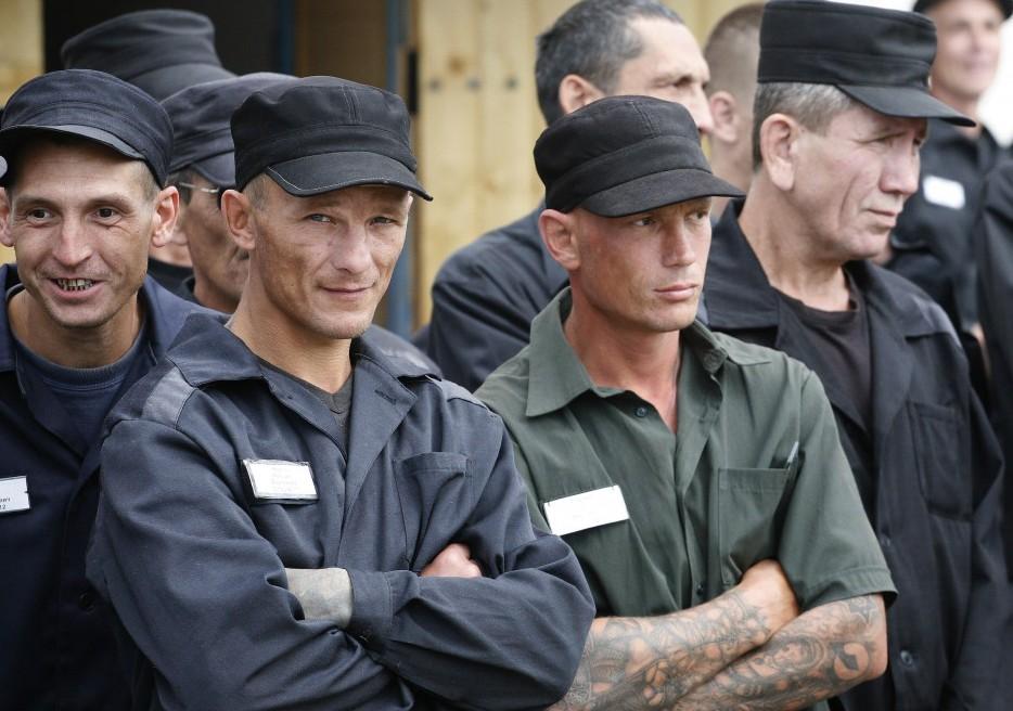 Ебля российских зечек фото фото 21-400