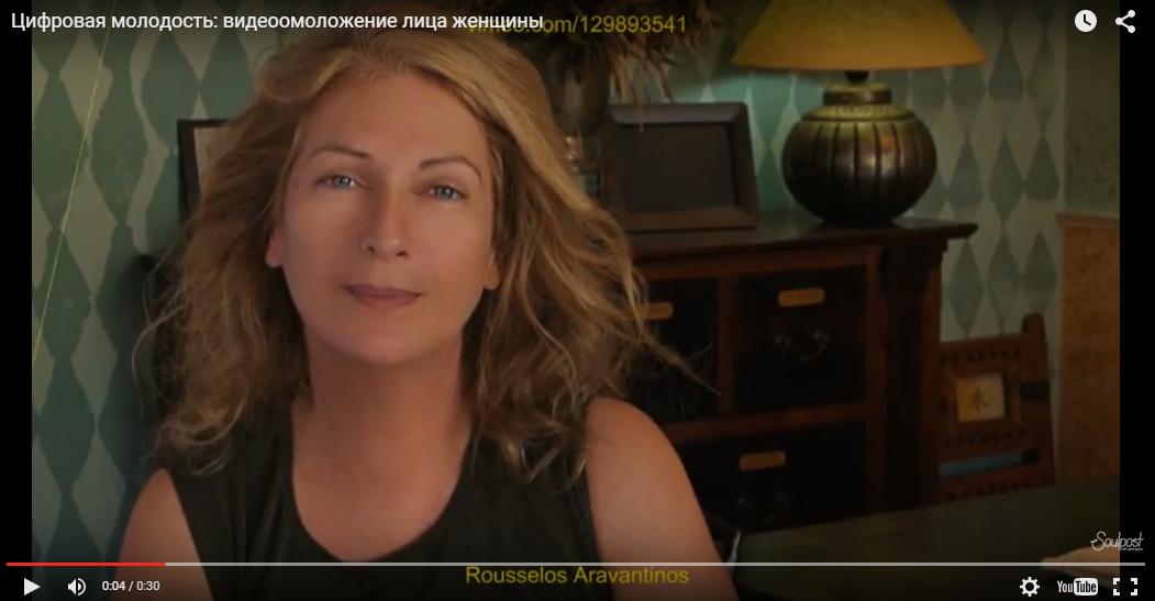 Цифровая молодость: видеоомоложение лица