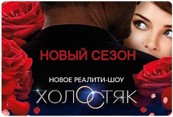 """Історії успіху: як художник-постановник із Коломиї працює на Євробаченні та проекті """"Холостяк"""""""
